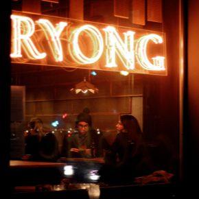 Eingangsbereich Ryong